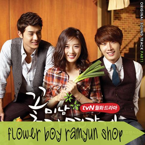 Flowerboy1